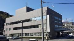 須崎警察署