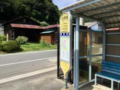 「比奈窪」バス停留所