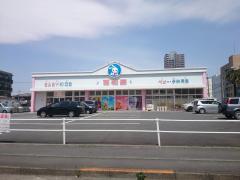 西松屋 相模原駅前店