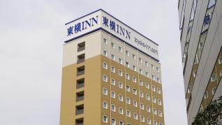 東横イン 京浜東北線王子駅北口