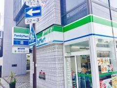 ファミリーマート 長崎銅座町店