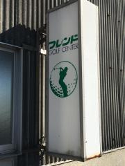 熊本ゴルフアカデミー