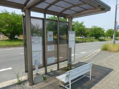 「州見台七丁目」バス停留所