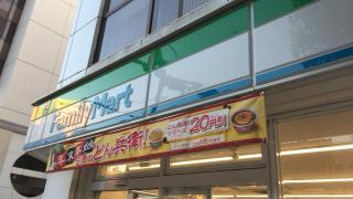 ファミリーマート 愛媛県庁前店