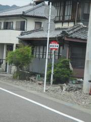 「武芸市場」バス停留所
