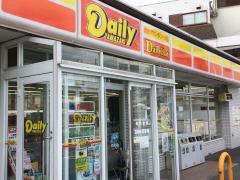 デイリーヤマザキ 和歌山中之島店