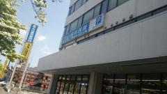 大山歯科医院