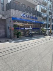 A.T.長島治療院