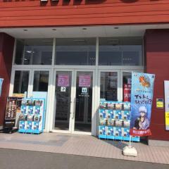 TSUTAYA二本松店