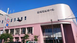 石央文化ホール