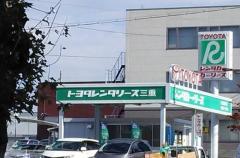 トヨタレンタリース三重名張駅前店