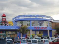 マルナカ 新居浜本店