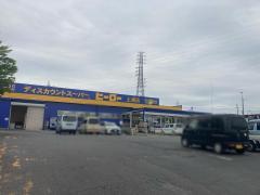 ヒーロー土浦店