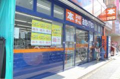 ブックオフ 浦安駅北店