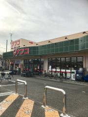 ナフコトミダ 師勝店