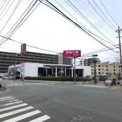 ゆめマート 九品寺店