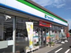 ファミリーマート 水戸南インター店