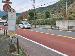 「岡本(相模原市)」バス停留所