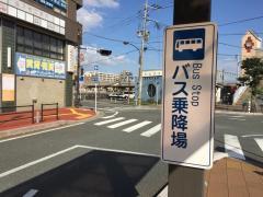 「鳥栖駅前」バス停留所