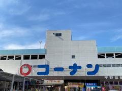 ホームセンターコーナン 平野瓜破店