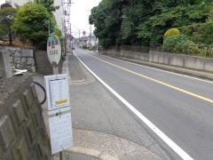 「郵便局」バス停留所