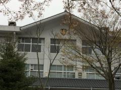 倉吉市立東中学校