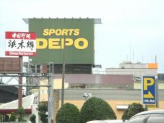 スポーツデポ 岐阜県庁前店