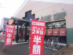 マックハウス熊本花立店