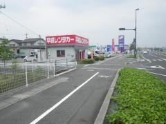 平成レンタカー岡山店