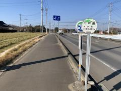 「川戸東」バス停留所