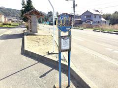 「思恩園」バス停留所