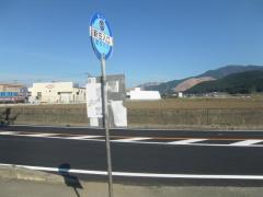 「新庄入口」バス停留所