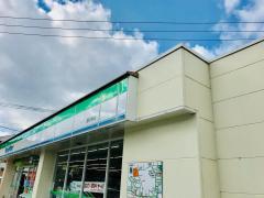 ファミリーマート 道の尾店