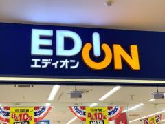 エディオン イオンモール新居浜店