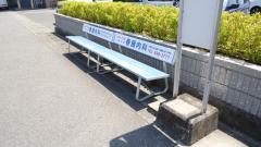 「鍋川橋」バス停留所