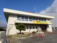 山陽柔道教室