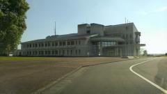 茨城町役場