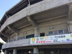 新居浜市営野球場