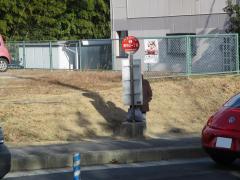 「南中山一丁目」バス停留所