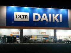 DCMダイキ 平田店