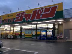 ジャパン 西脇上野店