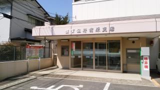 佐賀銀行前原支店