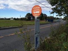 「上清久」バス停留所