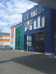 洋服の青山 和歌山紀ノ川店