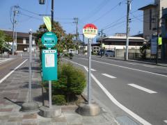「原町駅前」バス停留所