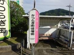 「かつらぎ町役場前」バス停留所