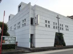 二日市教会