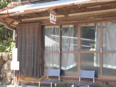 「曾爾」バス停留所