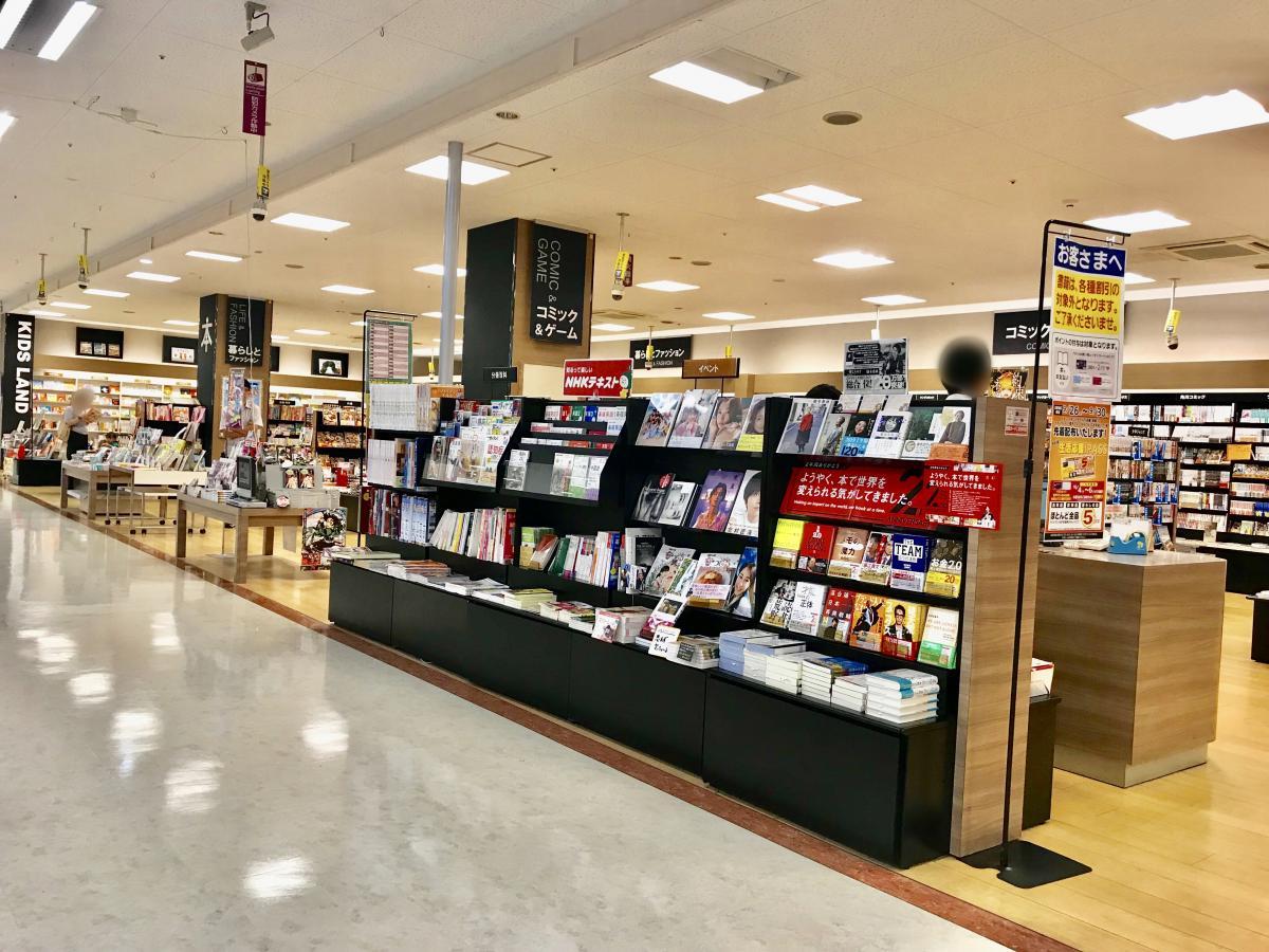 未来屋書店 長浜店