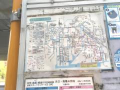 「東区スポーツセンター入口」バス停留所
